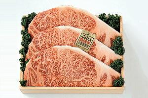 【がんばろう!岩手】岩手を代表する味覚「前沢牛」をステーキ用にカットしたものをご用意しま...