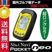 ショットナビ GPSゴルフナビ ポケットネオ/ShotNavi PocketNEO/【イエロー】(ゴルフナビ/GPSゴルフナビ/GPSナビ/トレーニング用具/ゴルフ用品/golf/ナビゲーション/ナビ/楽天/セール)