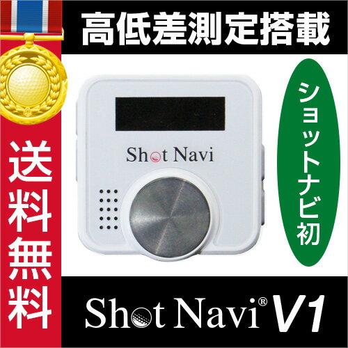 ショットナビ V1 /shot navi V1(ゴルフナビ/GPSゴルフナビ/GPSナビ/トレーニング用具/ゴルフ用品/g...