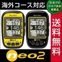 ショットナビ ネオ2 / shot navi neo2/ Neo2(ゴルフナビ/GPSゴルフナビ/GPSナビ/ショットナビ/音声/スコアカウンター/飛距離/グリーンビュー/オートスタート/トレーニング器具/ゴルフ用品/ゴルフ/golf/楽天/売れ筋)