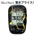 ショットナビ ネオ2ライト / shot navi neo2[Lite]/ Neo2[Lite](ゴルフナビ/GPSゴルフナビ/GPSナビ/ショットナビ/スコアカウンター/飛距離/グリーンビュー/オートスタート/売れ筋)