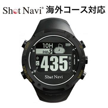 【ポイント10倍】ショットナビ W1-GL ウォッチ /shot navi 腕時計 (ゴルフナビ/GPSゴルフナビ/GPSナビ/海外コース対応/ゴルフ用品/売れ筋)