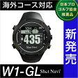 ショットナビ W1-GL [ウォッチ]/shot navi [腕時計型](ゴルフナビ/GPSゴルフナビ/GPSナビ/海外コース対応/ゴルフ用品/golf/ナビゲーション/ナビ/楽天/売れ筋)