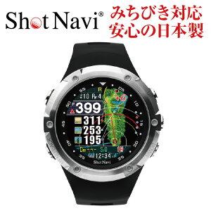 【2020年秋モデル】ShotNavi W1 Evolve [エボルブ] /ショットナビ 《腕時計》(ゴルフナビ/GPSゴルフナビ/ゴルフ距離計/競技モード/高低差/エイム機能/スマホ連動/フェアウェイナビ/グリーンビュー/海外コース対応)