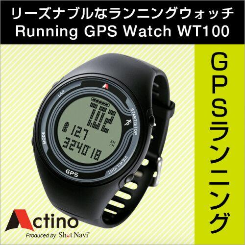 Actino(アクティノ) WT100[ウォッチ]/ランニングGPSウォッチ/GPSランニ...