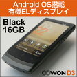 【MP3プレイヤー】《COWON/コウォン》D3-16G-BK[ブラック]16GB(8809290180926)