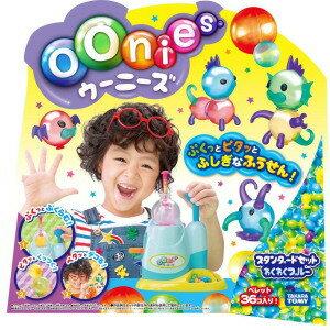 【ふうせん】【対象年齢5歳以上】【ペレット36個入り】ウーニーズ スタンダードセット わくわくブルー【タカラトミー】