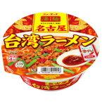 ヤマダイ ニュータッチ 凄麺 名古屋台湾ラーメン 112g×12個入