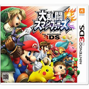 【お1人様1本まで】大乱闘スマッシュブラザーズ for NINTENDO 3DS【任天堂】