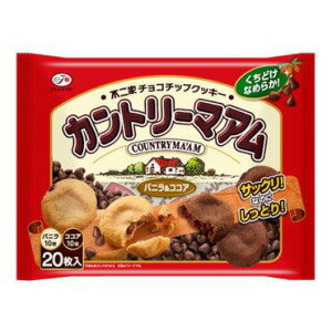 【バニラ10枚】【ココア10枚】【チョコチップクッキー】カントリーマアム バニラ&ココア20枚入り12袋【不二家】