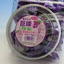 アメハマのポット入り大玉キャンディ 巨峰味 100個入り【アメハマ製菓】