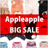 appleapple特価商品【超特価】※メール便OK 1枚まで