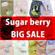 Sugar Berry特価商品【appleapple】【超特価】※メール便OK 1枚まで