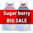 Sugar Berry特価商品【appleapple】【超特価】※メール便OK 2枚まで