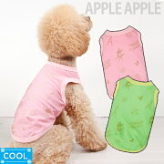 メッシュ Appleapple アップル ドッグウェア ドッグウエア
