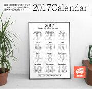 カレンダー オリジナルカスタムカレンダー