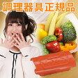 ポイント2倍 【1000円ポッキリ 送料無料】 シリコンスチーマー 2個セット 温野菜