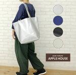 エレファンバッグ-1(内ポケット付き)アップルハウス