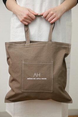 アップルハウスのカラーバッグ(Mサイズ)