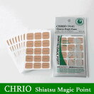 クリオマジックポイント(120シール入り)【CHRIO】ChrioShiatsuMagicPoint(07213)