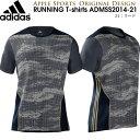 adidas/アディダス 一部予約商品(4月下旬)アップルオリジナル ランニングTシャツ (ADMSS2014-21:リード)メンズ陸上ウェア(admss201421)