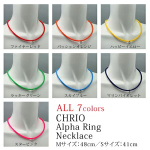 クリオアルファリングネックレス【CHRIO】ChrioALPHARingNecklace(chrio-alpha-ring)