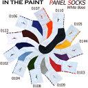 【IN THE PAINT】インザペイント パネルソックス(ホワイトベース)(ITP860W)バスケットソックス 売れ筋(itp860w)