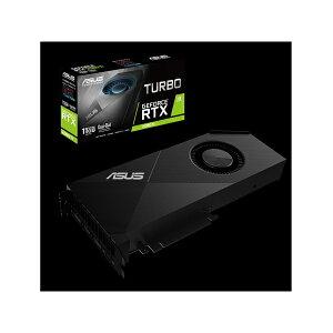グラフィックボード・ビデオカード ASUS(エイスース・アスース) TURBO-RTX2080TI-11G (NVIDIA/GeForce RTX 2080 Ti バスインターフェイス:PCI Express 3.0 モニタ端子:HDMIx1/DisplayPortx2/USB Type-Cx1 メモリ:GDDR6/11GB) (JAN 0192876135051)