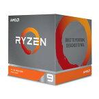 【ポイント最大36倍★12月10日限定】CPU AMD エーエムディー Ryzen 9 3900X BOX クロック周波数 3.8GHz ソケット形状 Socket AM4 二次キャッシュ 6MB 0730143309950