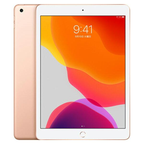 スマートフォン・タブレット, タブレットPC本体 5120PC Apple iPad 10.2 7 Wi-Fi 128GB 2019 MW792JA OS iPadOS 10.2 CPU Apple A10 128GB 4549995080728