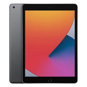 【10月25日がおトク】Apple アップル iPad 10.2インチ 第8世代 Wi-Fi 128GB 2020年秋モデル MYLD2J/A スペースグレイ [MYLD2JA] 4549995179484