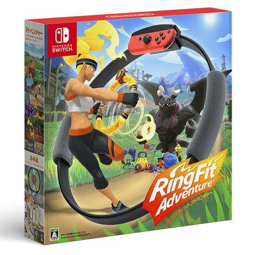【新品未開封品】リングフィットアドベンチャー 任天堂 Nintendo Switch ソフト フィットネスアドベンチャー リングフィット アドベンチャー [HACRAL3PA] 4902370543278