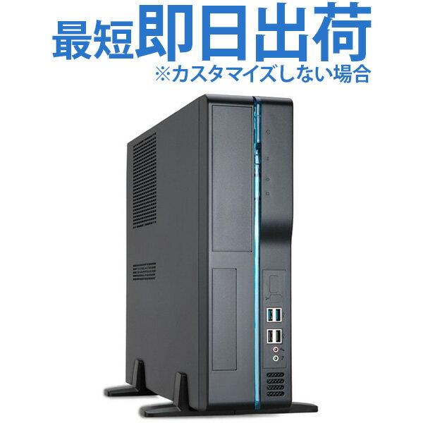 【9月25日限定★最大2400ポイント】最短即日出荷BTOデスクトップパソコンBarikatakaedama-337055(基本構成CPU:IntelCorei3-10100/メモリ:DDR48GB(4GBx2)/SSD:240GB/HDD:-/電源:300W80PLUSBRONZE/グラボ:-)デスクトップPCBTOパソコン新品