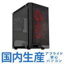ゲーミングPC モンスターハンターワールド推奨モデル BTOデスクトップパソコン...