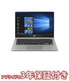 (メモリ増設モデル) LGエレクトロニクス LG gram 13Z990-VA76J ノートパソコン 13.3インチ ダークシルバー Core i7 第8世代cpu SSD 512GB メモリ 16GB Win10Home64bit