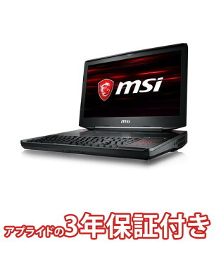 (3年保証 ゲーミングノートパソコン)msi GT83-8RG-001JP(18.4インチ(FullHD)/GT/1080/16GB/SSD512GB+1TB)日本語キーボード