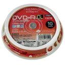 (最大1000円OFFクーポン配布中)8倍速録画用DVD-RDLスピンドル10枚パック片面2層ホワイトワイドプリンタブル対応 HDDR21JCP10SP HIDISC お取り寄せ