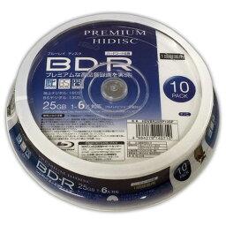 6倍速 録画用BD-R10枚パック 高品質ディスク ホワイトワイドプリンタブル対応 ハードコート仕様 HDVBR25RP10SP HIDISC お取り寄せ