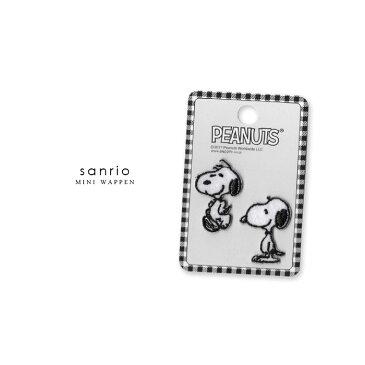 サンリオ ミニワッペン スヌーピー 【2018年新商品】【日本製】
