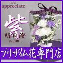 Asumimurasaki1160427