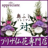 ������̵����ʩ�֥ץꥶ���֥ɥե��ڥץꥶ���֥�/��/��ʩ��/������/������/£��/�涡��/�����/����/������/ʩ��/ʩ��/������