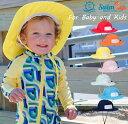 スイムジップ SwimZip ベビー キッズ 帽子 UVカット サンハット つば広 紫外線防止 窒息防止