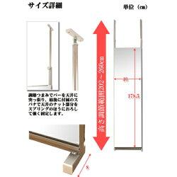 突っ張り間仕切り両面ミラー幅40cm間仕切るだけではなくアクセントをつけてお洒落に仕切れる(直送商品)