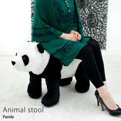 アニマルチェア アニマルスツール 椅子 誕生日プレゼント 置き物 ビッグぬいぐるみ 動物ス...