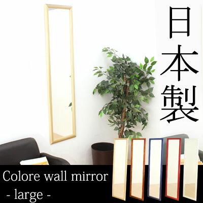!! 壁掛けミラー ウォールミラー 鏡 ナチュラル ブラウン ブルー レッド ホワイト...