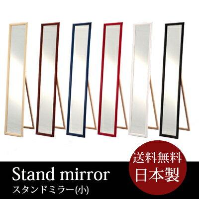 !! 全身鏡 姿見 スタンドミラー 全身 姿見 ミラー 鏡 木製スタンドミラー ミラー ...