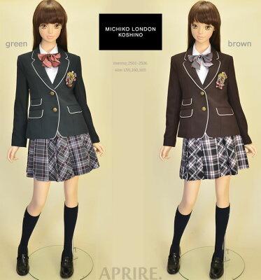 【プライスダウン】【送料無料】卒業式 スーツ 女の子 卒服 ブラウンorグリーンパイピングジャ…