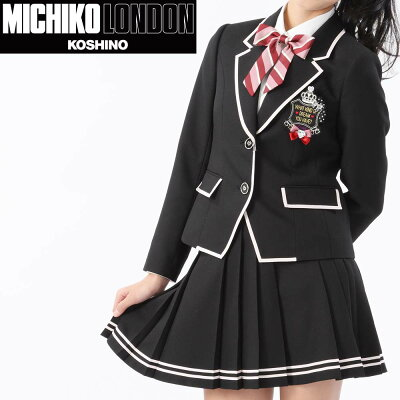 【プライスダウン】【送料無料】フォーマルスーツ 女の子 ミチコロンドンコシノ APRIREオリ…