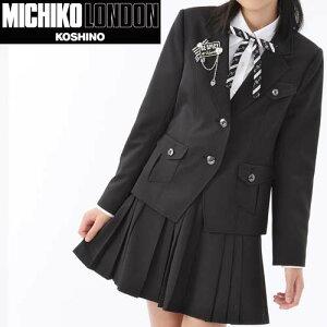 【プライスダウン】【送料無料】フォーマル スーツ 女の子 卒服 APRIREオリジナルスーツ …