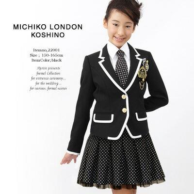 【サイズ交換無料】ホワイトパイピングジャケットのエレガントスーツ MICHIKO LONDON KOSHINO ...